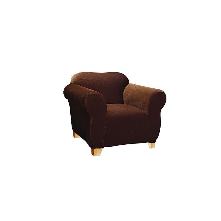 Greatex Stretch Twill 1-Piece Chair Slipcover- Dark Chocolate/Chocolate